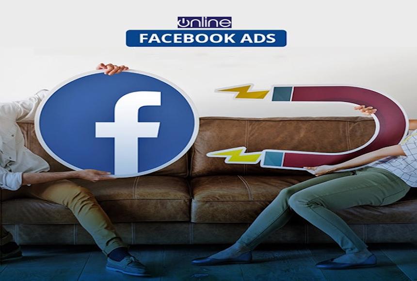 كورس فيسبوك ادز 101 – احتراف اعلانات